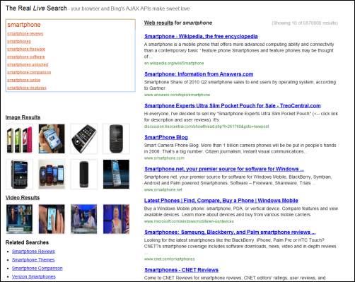 5 Instant Search Engines You Should Try